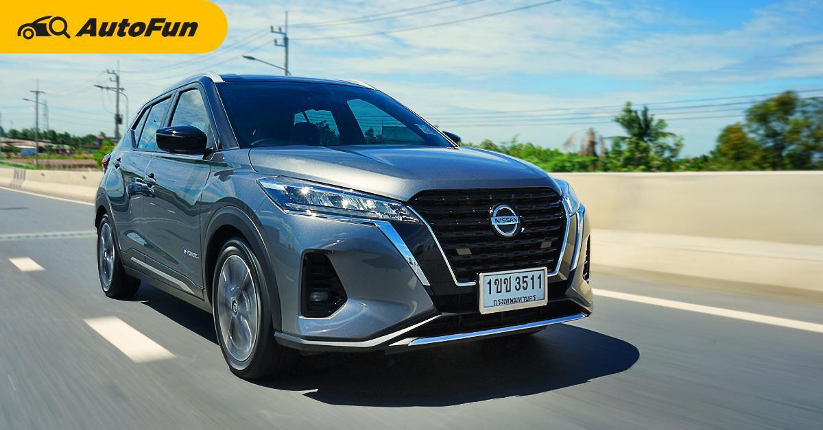 Review Nissan Kicks ราคาแตะล้านก็ยังมีเรื่องต้องทำใจ One-pedal ที่คุณจะทั้งรักทั้งเกลียด 01
