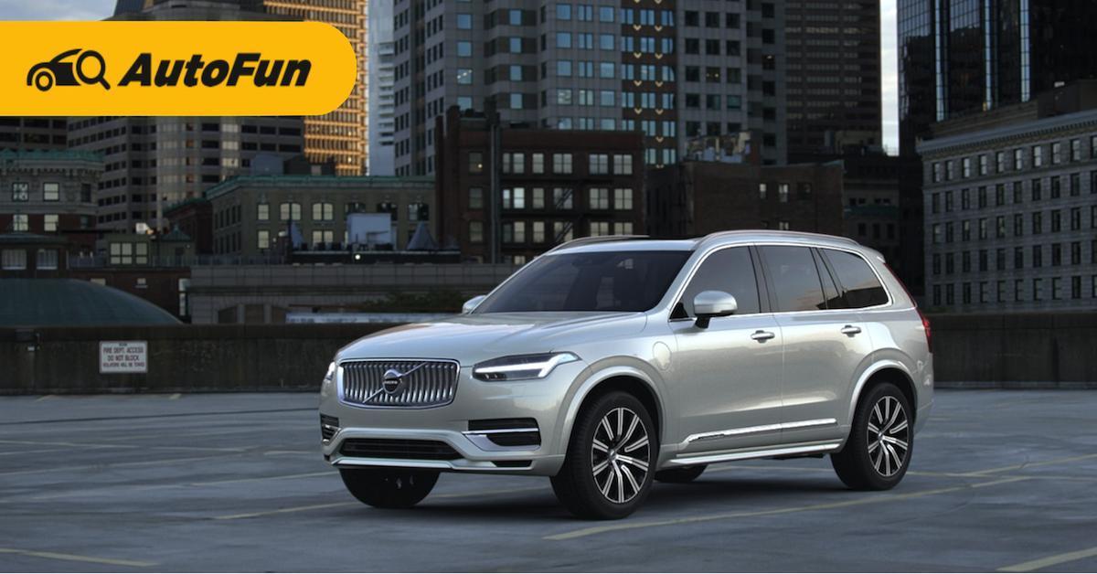 Review: 2020 Volvo XC90 เอสยูวีหรูเพื่อคนรุ่นใหม่ 01