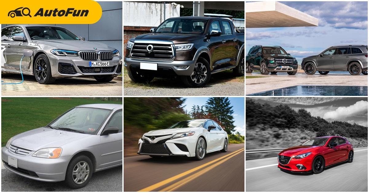 เข้าศูนย์กันหรือยัง? รวมข่าวค่ายรถยนต์เรียกคืนรถยนต์เพื่อแก้ปัญหาปี 2020 ทั้ง Toyota, Honda และ Mazda 01