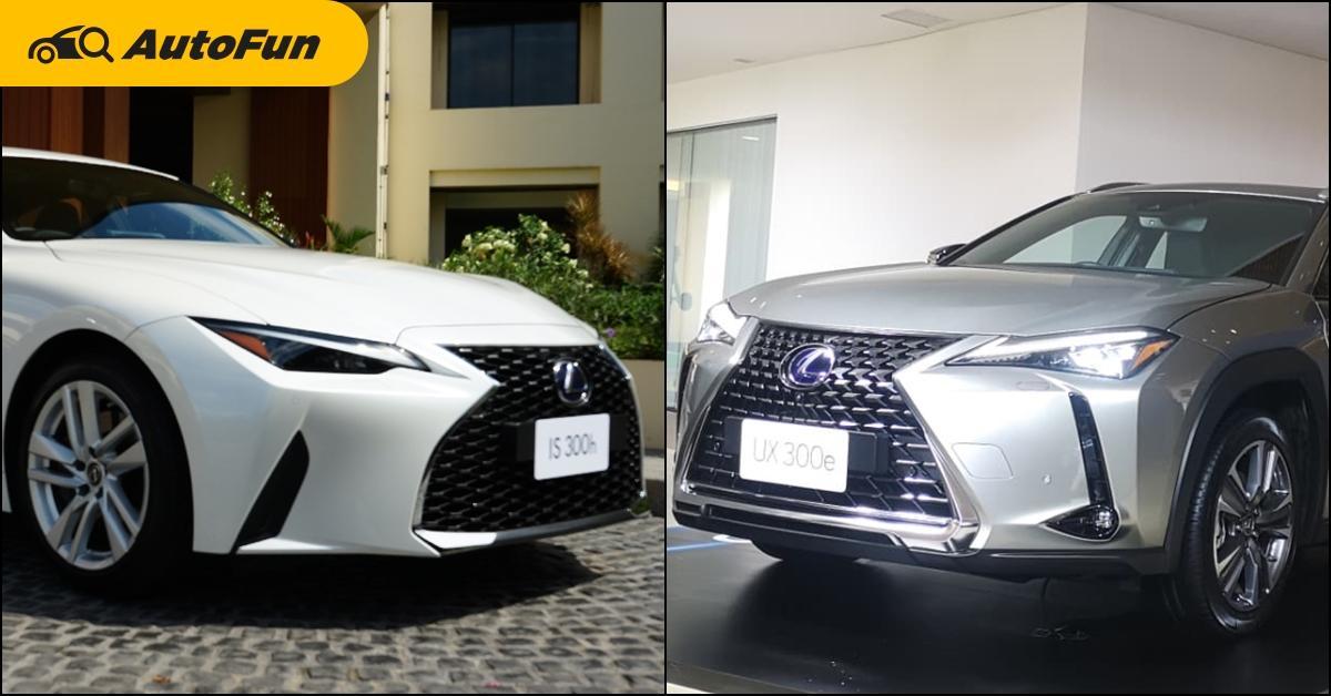 ชมคันจริง Lexus IS, UX ใหม่ เพิ่มไฟฟ้าล้วน ปรับดีไซน์ล้ำ ทำให้สมราคาเริ่มต้น 2.69 ล้านรึเปล่า 01