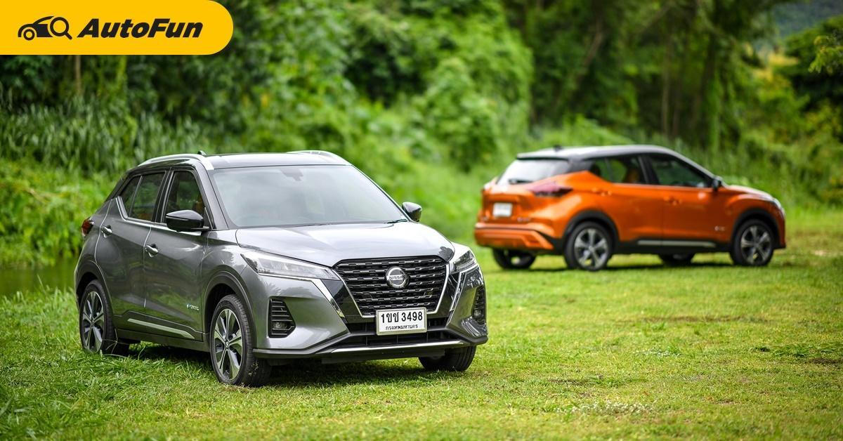 2020 Nissan Kicks e-POWER หลังทดลองขับและเรื่องที่ต้องรู้ก่อนตัดสินใจซื้อ 01