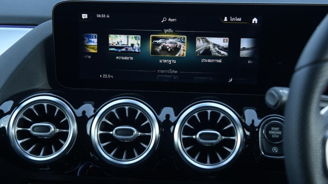 2021 Mercedes-Benz GLA-Class 35 AMG 4MATIC Interior 086