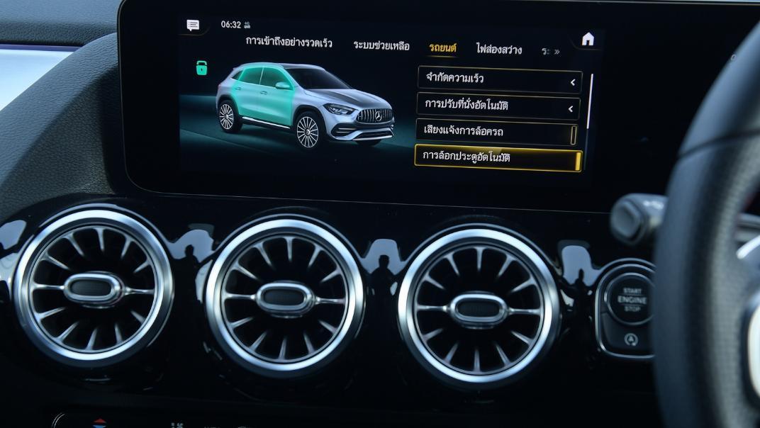 2021 Mercedes-Benz GLA-Class 35 AMG 4MATIC Interior 078