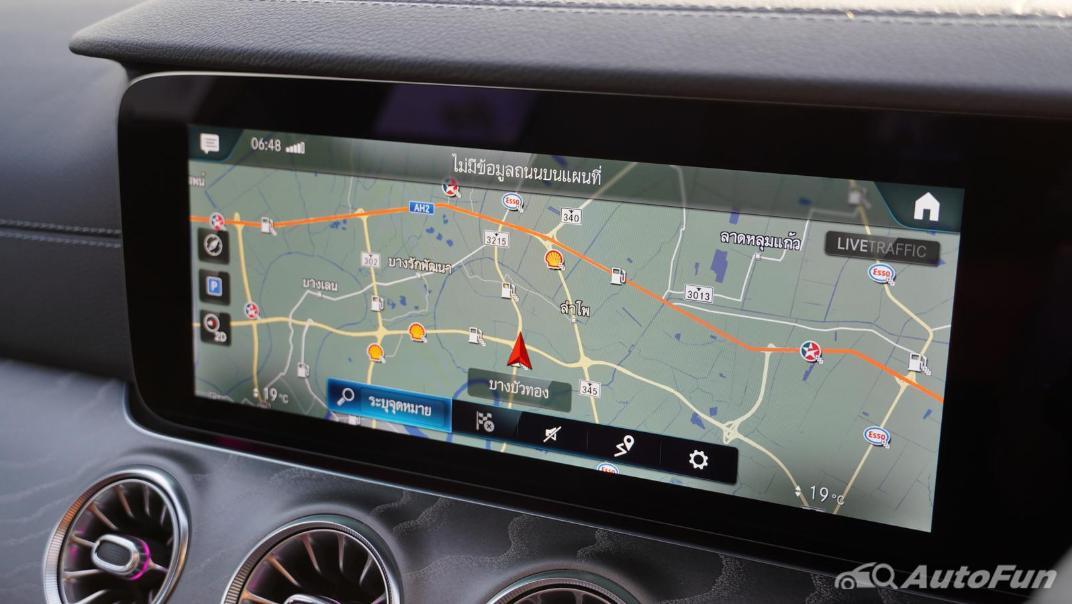 2021 Mercedes-Benz CLS 220 d AMG Premium Interior 025