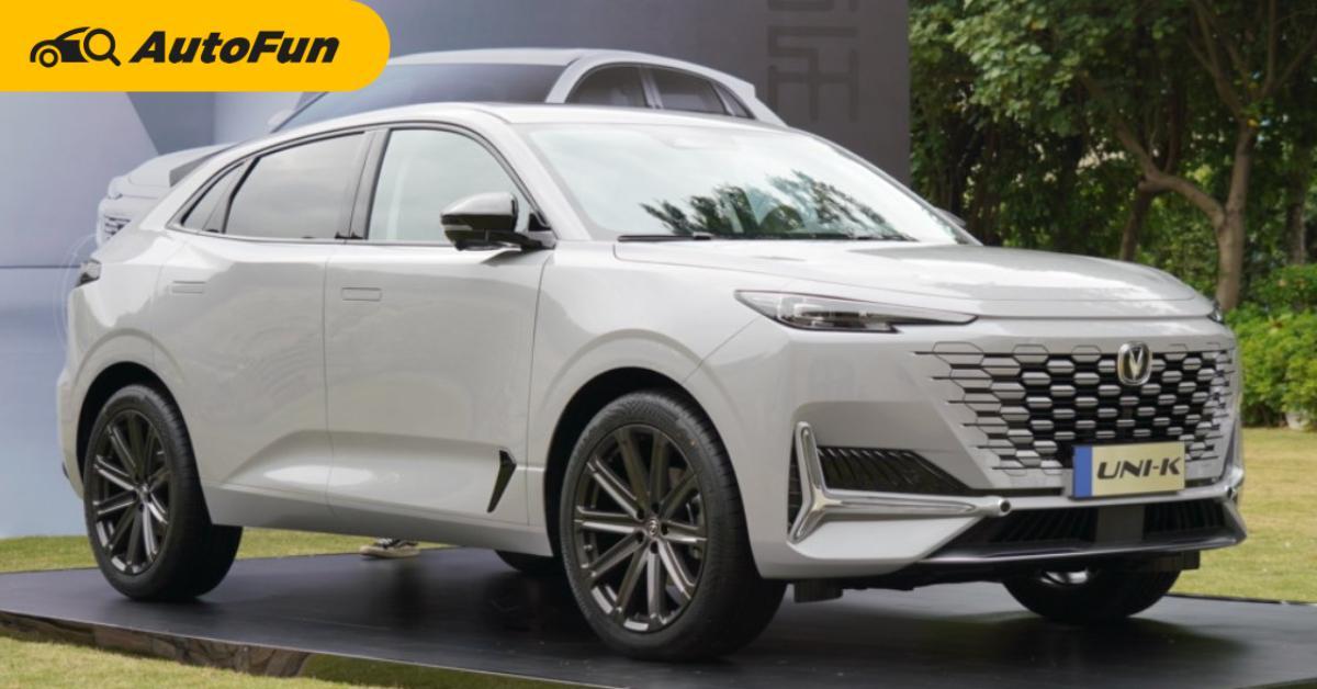 Changan เปิดตัวแบรนด์รถใหม่ Avatar พัฒนาร่วมกับ Huawei เกรดไฮเอนด์ ตั้งเป้าชนกับ Tesla 01