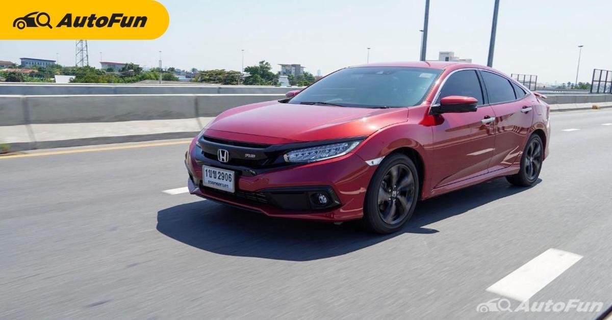 ทำไมเราจึงอยากให้คุณซื้อ 2021 Honda Civic 1.8 EL มากกว่า 1.5 L Turbo? 01