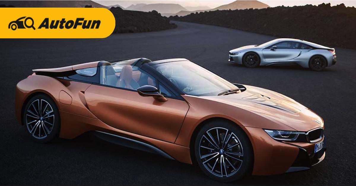 Review: 2019 BMW i8 รถสปอร์ตแห่งโลกอนาคต 01
