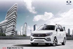 Review: Ssangyong Rodius Turismo มินิเอ็มพีวีไซส์ใหญ่