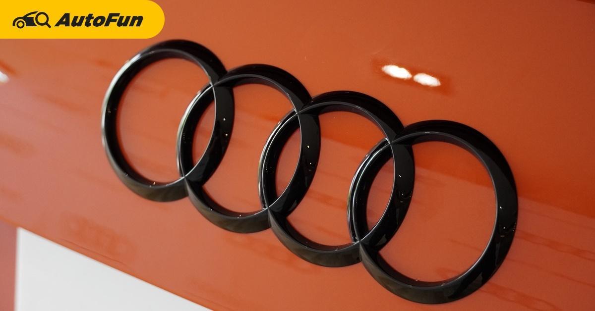 Audi Thailand ปรับกลยุทธ์ฝ่า COVID-19 เน้นเพิ่มสินค้า-ทำราคาสู้-ปรับบริการรับลูกค้า 01