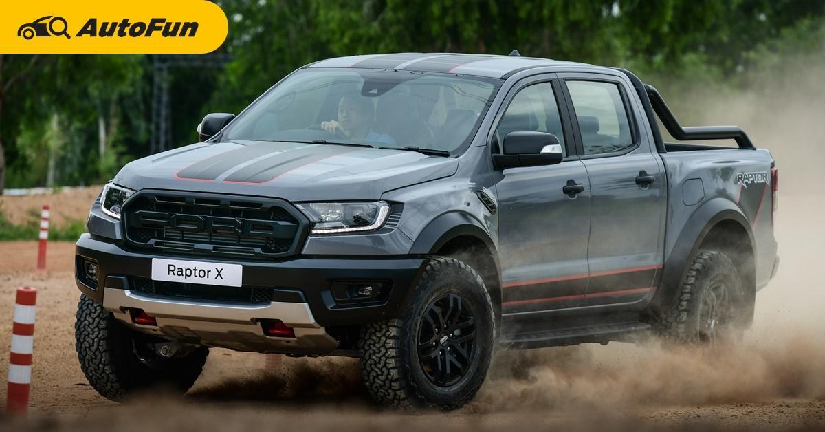 2021 Ford Ranger Raptor X เพิ่มชุดแต่งรอบคัน อัพราคา 3 หมื่นบาท ยืนหนึ่งด้านราคาปิกอัพในไทย 01