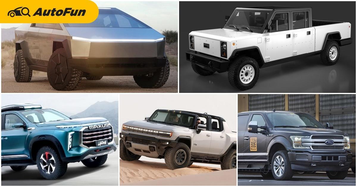 คิดดีแล้วหรือ? รวม 5 รถกระบะ EV ที่แปลกจนเราต้องแอบพูดว่า เอ๊ะ? 01