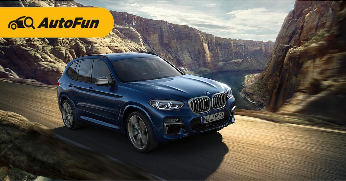 Review: 2019 BMW X3 รถอเนกประสงค์หรูสายลุย 01