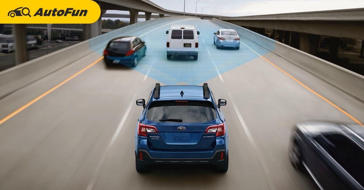 ใช้ไม่เป็นหรือเปล่า Subaru โดนฟ้อง เพราะเจ้าของรถบอก EyeSight เป็นระบบที่ 'อันตราย' 01
