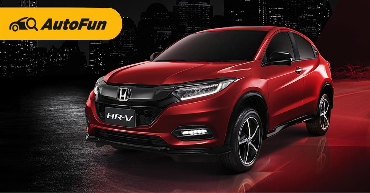 Honda HR-V ครอสโอเวอร์ระดับพรีเมียม เครื่องยนต์ 1.8 ลิตร i-VTEC ที่มาพร้อมราคาเริ่ม 9.49 แสนบาท 01