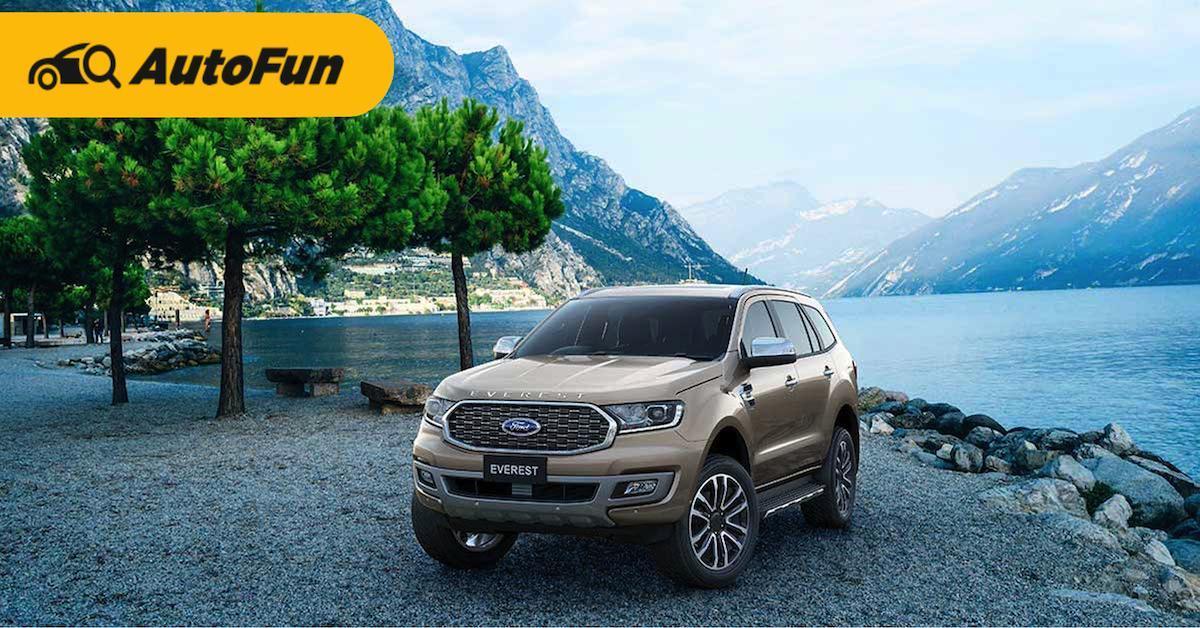 2021 Ford Everest เปิดตัวรุ่นใหม่จะสู้คู่แข่งอย่าง Toyota Fortuner ได้ไหม? 01