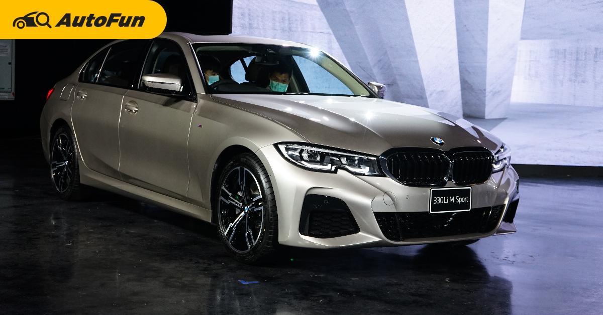 ชมคันจริง 2021 BMW X7, 3-series และ Mini อัพเดตใหม่ พร้อมสเปคและราคา 1.99-5.999 ล้านบาท 01