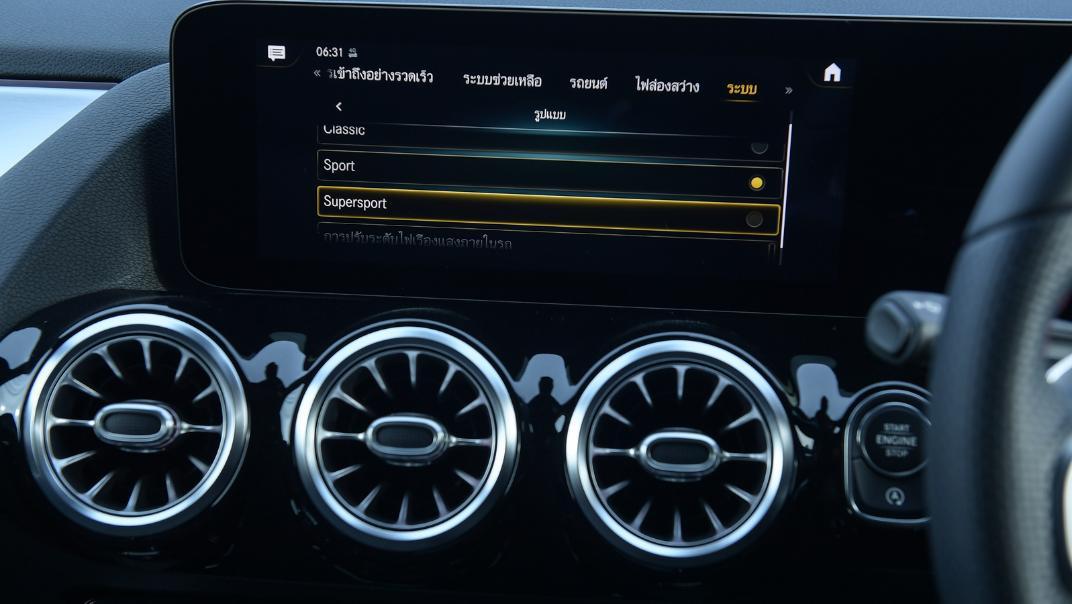 2021 Mercedes-Benz GLA-Class 35 AMG 4MATIC Interior 062