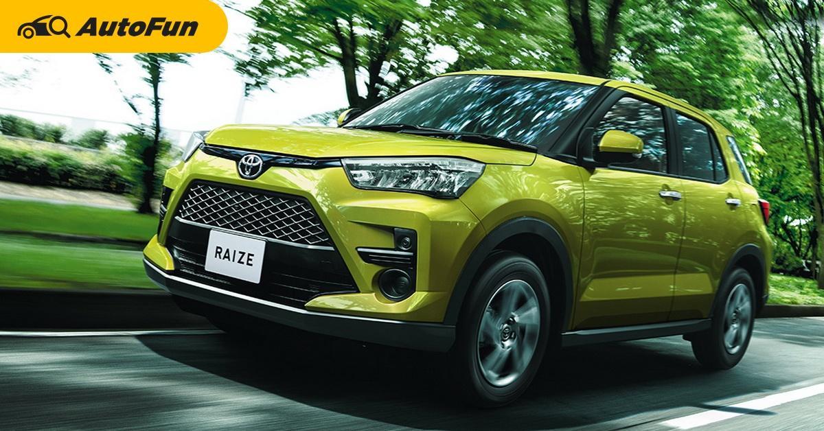 2021 Toyota Raize ยอมได้ไหมถ้าขายแพงกว่า Yaris? 01