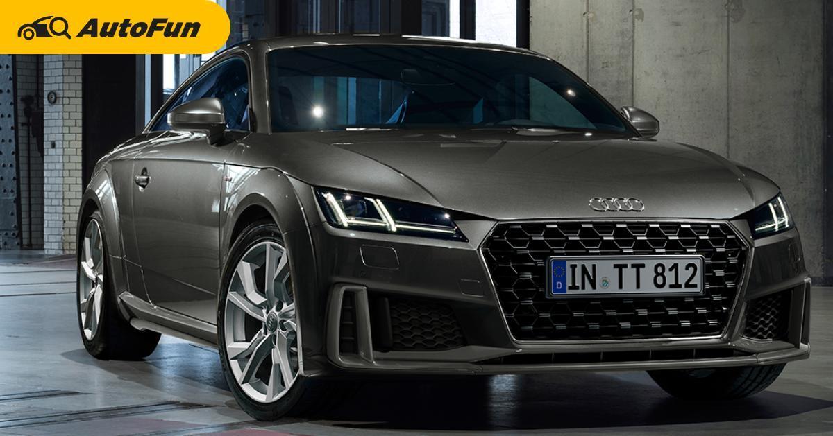 Audi เปิดตัว 2021 Audi TT  สเปคใหม่ พร้อมแคมเปญดอกเบี้ย 0% 5 ปีไม่มีบอลลูนกับอีก 10 รุ่นฮิต 01