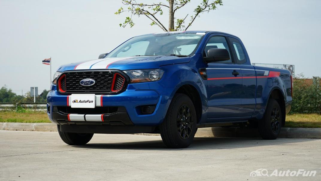 2021 Ford Ranger XL Street Exterior 001