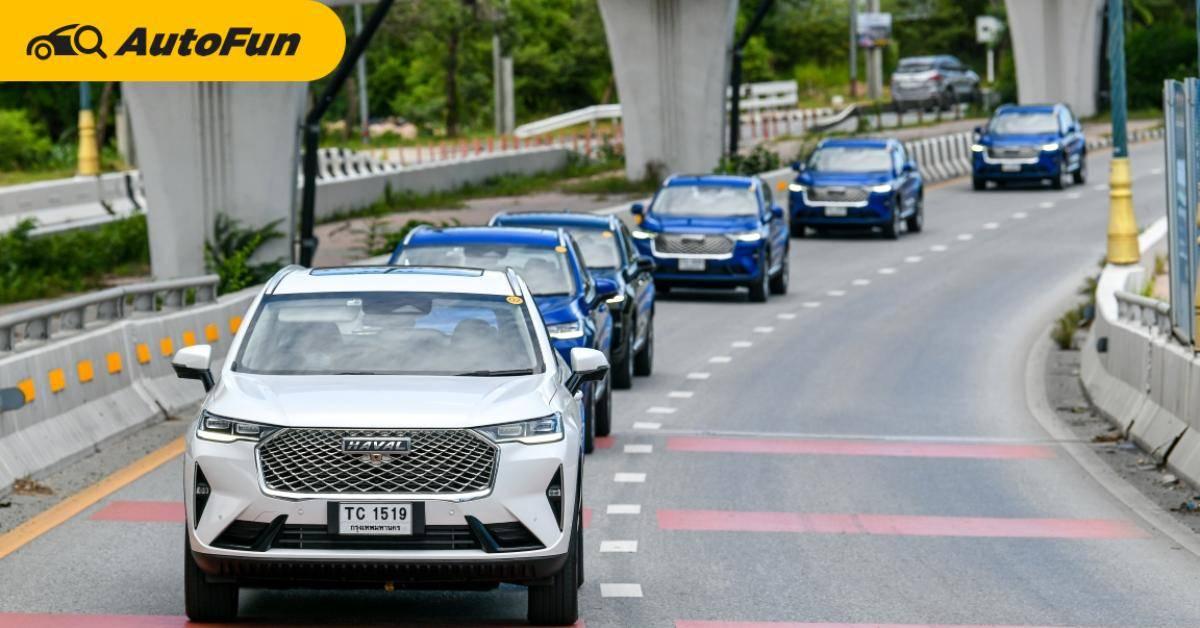 Haval H6 Hybrid ขึ้นแท่นยอดขายอันดับ 1 รถยนต์คอมแพค SUV เดือนสิงหาคม  ด้วยยอดขายกว่า 408 คัน 01