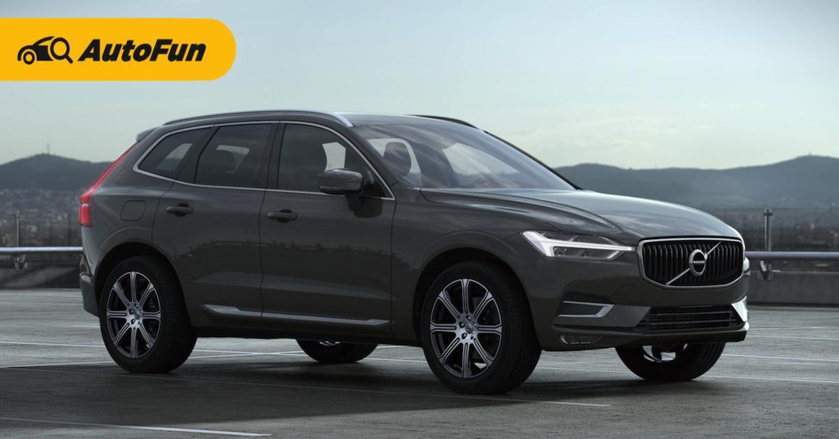รู้ข้อดีข้อด้อย Volvo XC60 ก่อนให้เป็นรถคู่ใจ 01