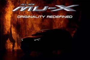 ยืนยันเปิดตัว 28 ตุลาคมนี้ All-New Isuzu MU-X น่าจับจองเพียงใดมาชมกัน