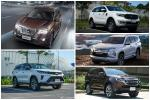 Nissan Terra งัดโปรลด 210,000 บาทรับรุ่นใหม่หรือเอา Ford Everest ประกันเกียร์ 10 ปี