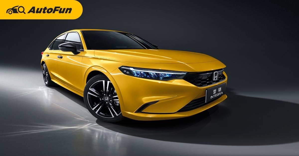 จะเอาแบบนี้! เปิดตัว 2022 Honda Integra พี่น้อง Civic ที่ สวยกว่า ดุกว่า ในประเทศจีน 01