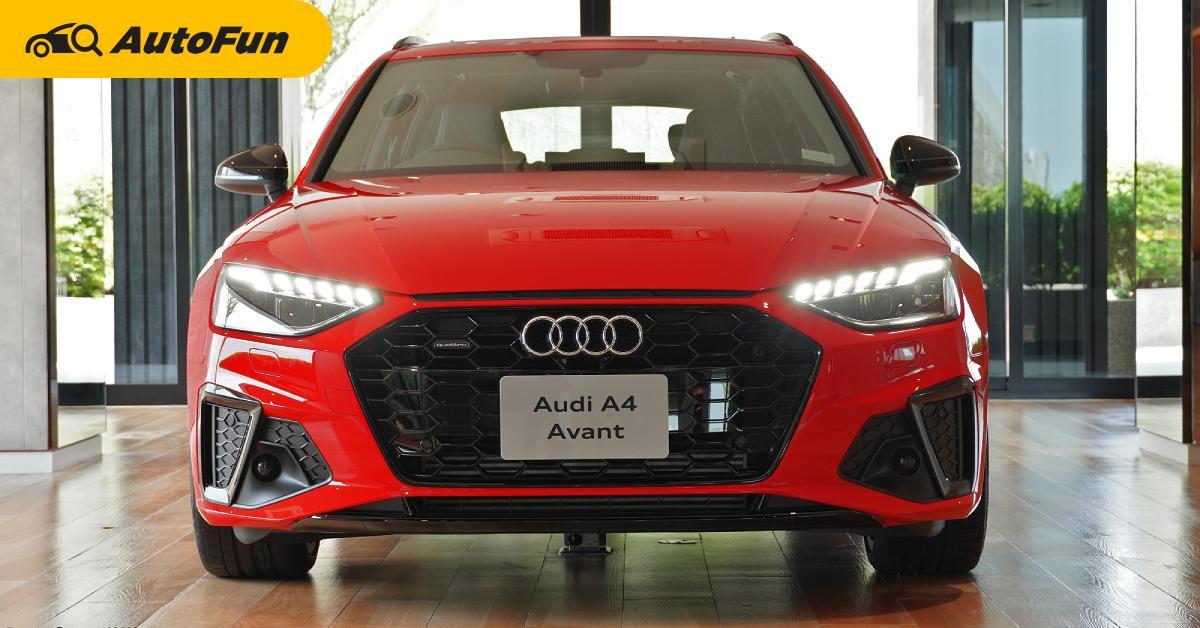 พาชมคันจริง 2020 Audi A4 Avant ไมเนอร์เชนจ์ ราคา 3.399 ล้านบาท เจาะสเปคเปลี่ยนเยอะทั้งคัน   01