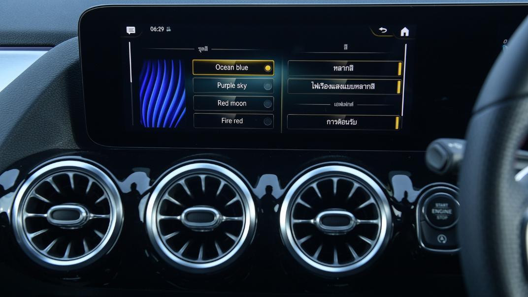 2021 Mercedes-Benz GLA-Class 35 AMG 4MATIC Interior 033