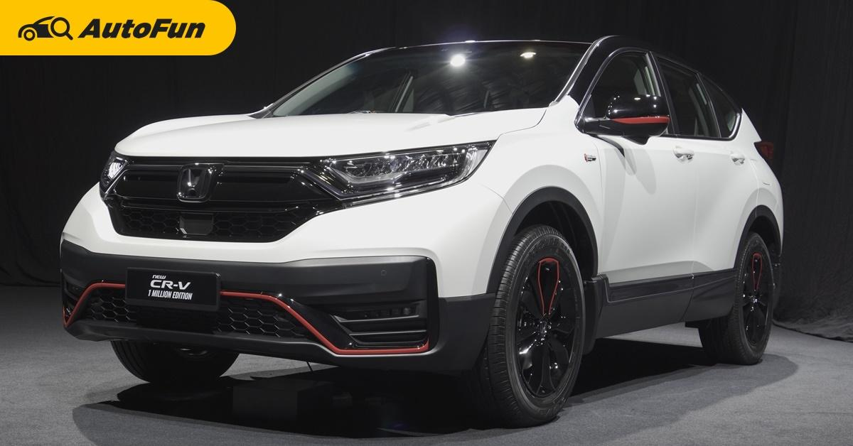 Honda Malaysia แจกรถ 7 คันรุ่นแต่งฉลองผลิต 1 ล้านคัน ไทยล่ะ ทำบ้างไหม... 01