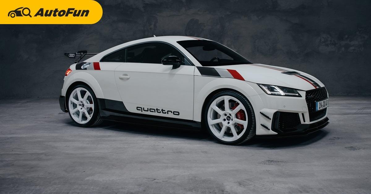 Audi TT RS 40 years of Quattro ฉลอง 40 ปีระบบขับเคลื่อนสี่ล้อของอาวดี้ จำกัด 40 คันเท่านั้น 01