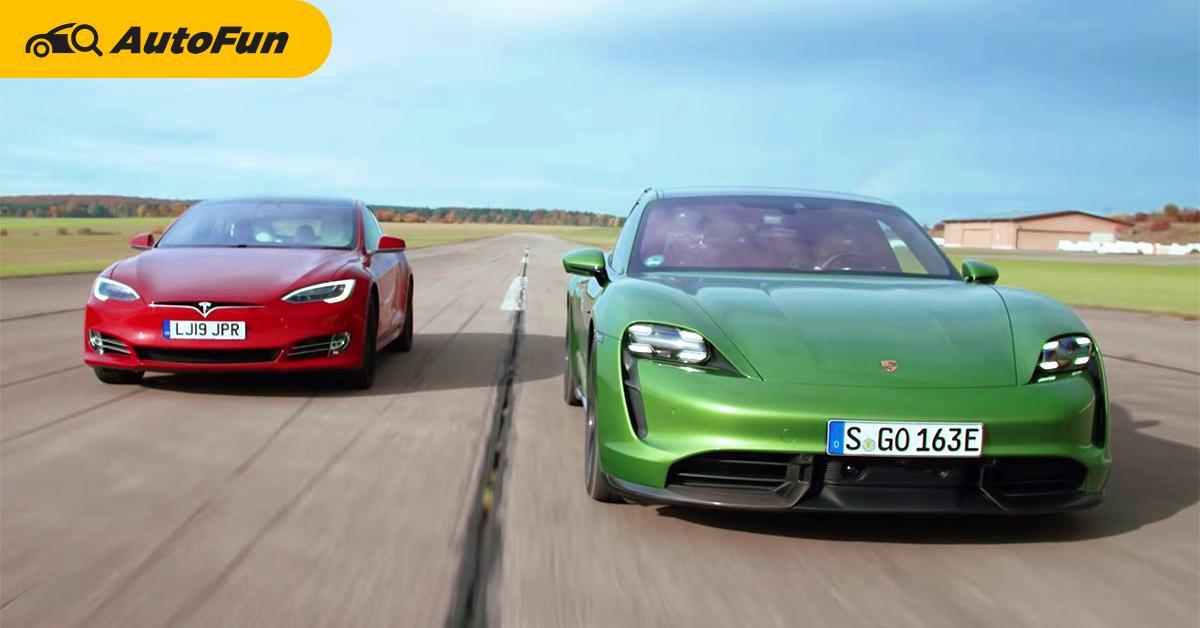 Porsche Taycan แข่งชนะ Tesla Model S แบบหักมุม ทั้งที่แรงม้าน้อยกว่า ทำได้ยังไงกันเนี่ย 01