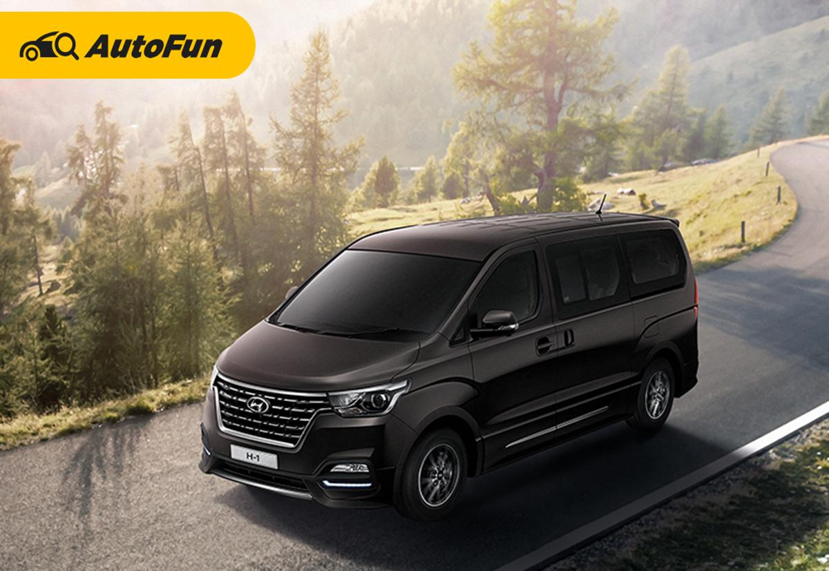 2019 Hyundai H1 จุดเด่นกลบจุดด้อย? รถอเนกประสงค์ 11 ที่นั่ง 01
