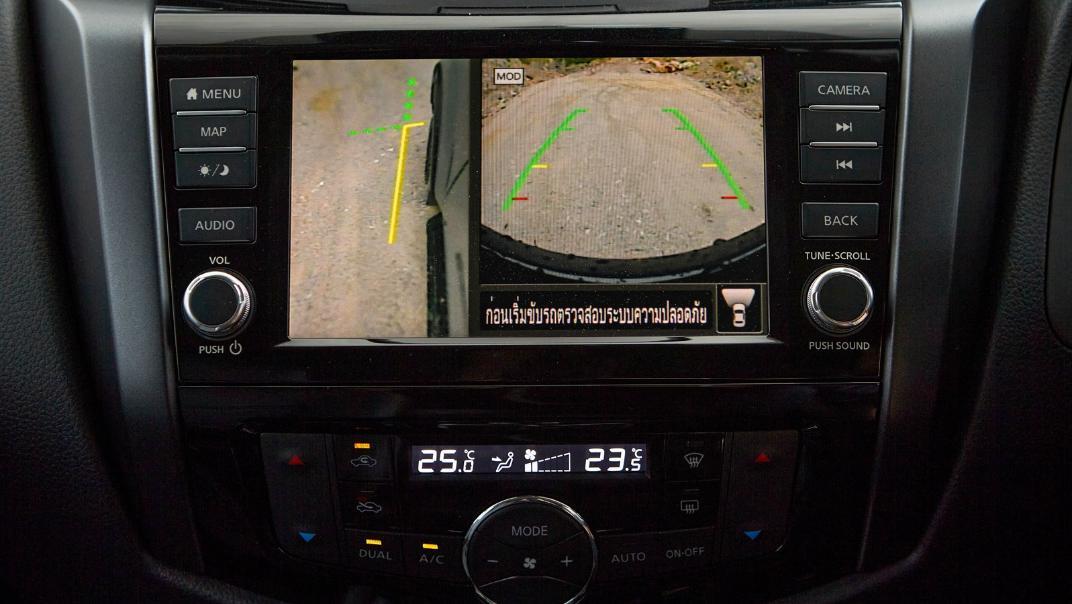 Nissan Navara 2021 Interior 005