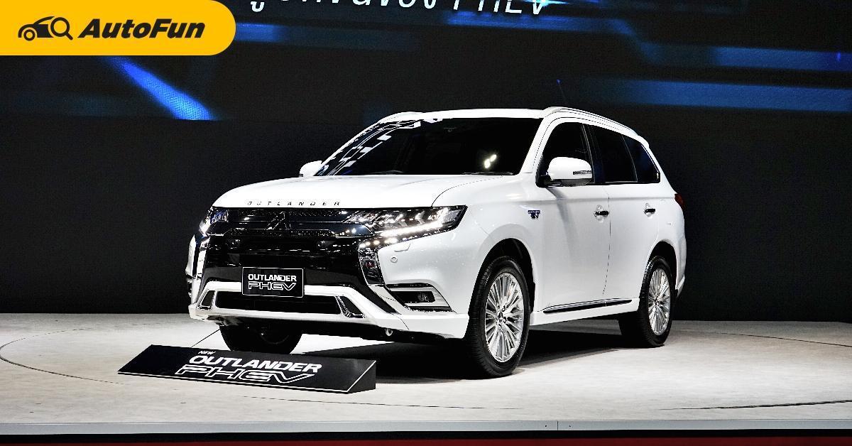 ชมคันจริง 2021 Mitsubishi Outlander PHEV ขายราคา 1.64 - 1.749 ล้านบาท เผยสเปคเด่นไว้เกทับ MG HS 01