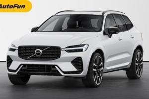 2022 Volvo XC60 ปรับหน้าตาดุดันแต่ใจรักษ์โลก พร้อมเครื่องยนต์ PHEV แรงเพิ่มถึง 400 แรงม้า
