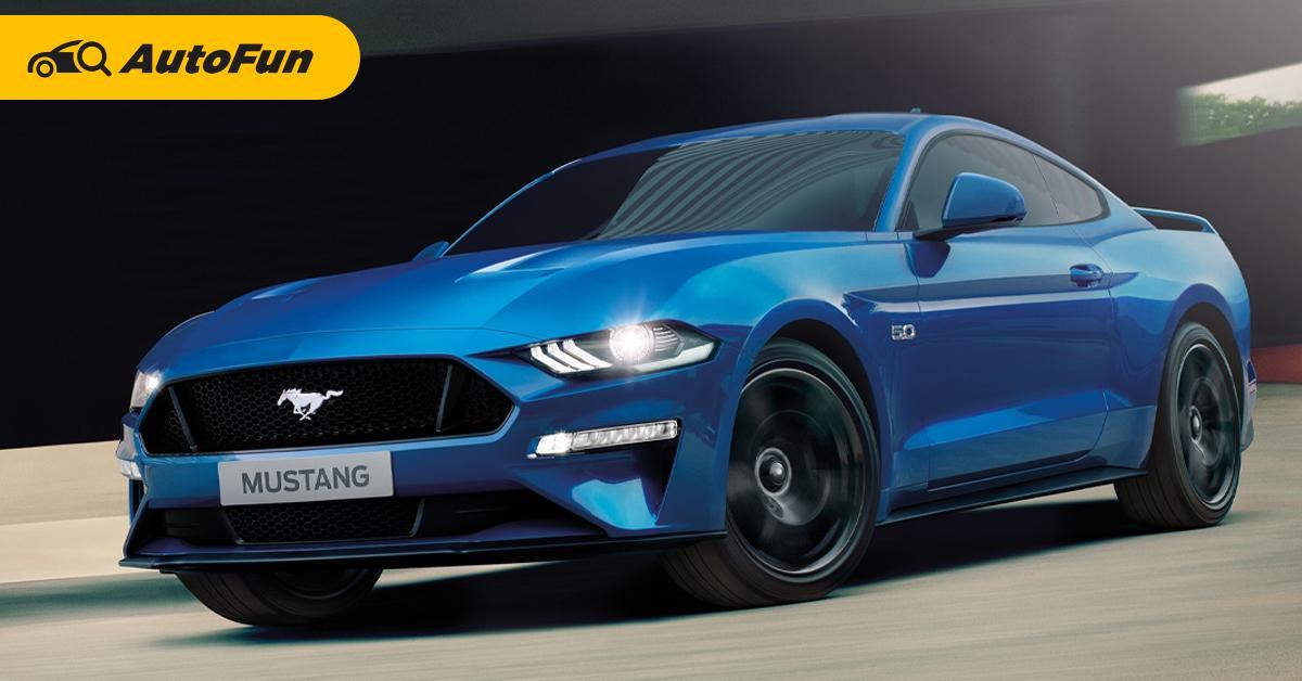 พิเศษยิ่งขึ้น! 2020 Ford Mustang รุ่นฉลอง 55 ปี เคาะค่าตัวเริ่มต้น 3.699 ล้านบาท 01