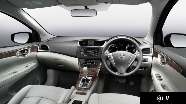 Nissan Sylphy Public 2020 Interior 002