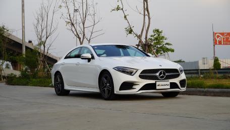 Mercedes-Benz CLS-Class Coupe