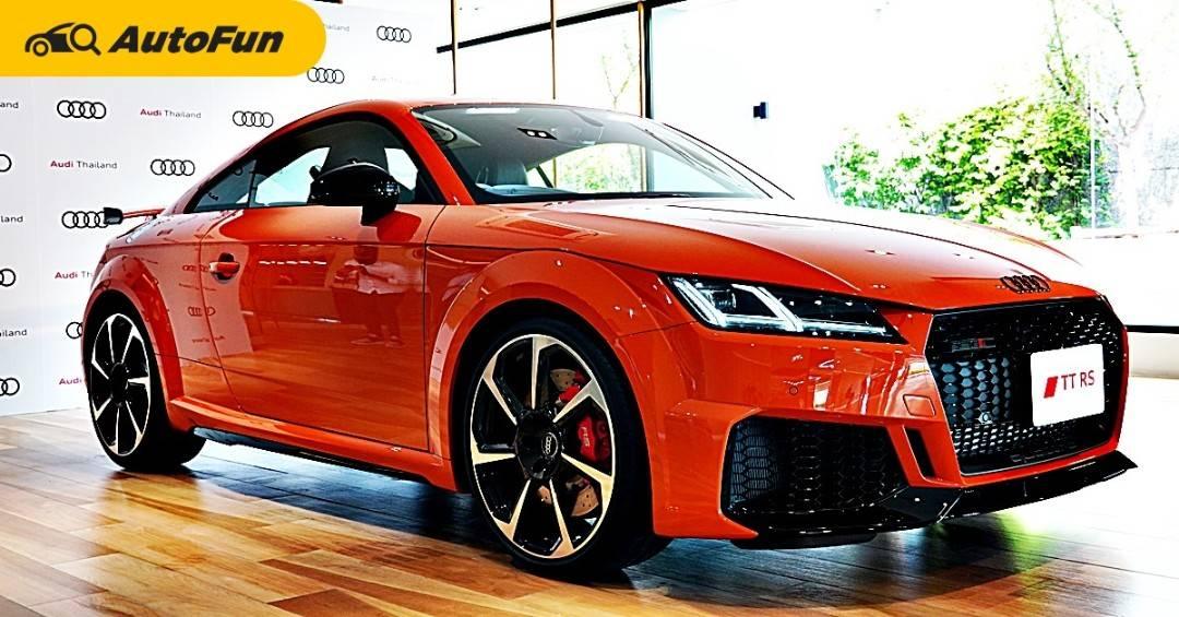 All-New 2020 Audi TT RS 2020 อาวดี้ ทีที อาร์เอส