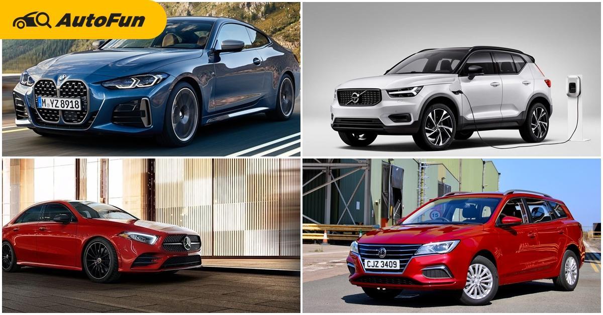 Motor Expo 2020 เปิดตัวรถใหม่ 9 รุ่นดัง MG5, Outlander, Carnival ฯลฯ พร้อมแง้มแคมเปญเด็ด 01