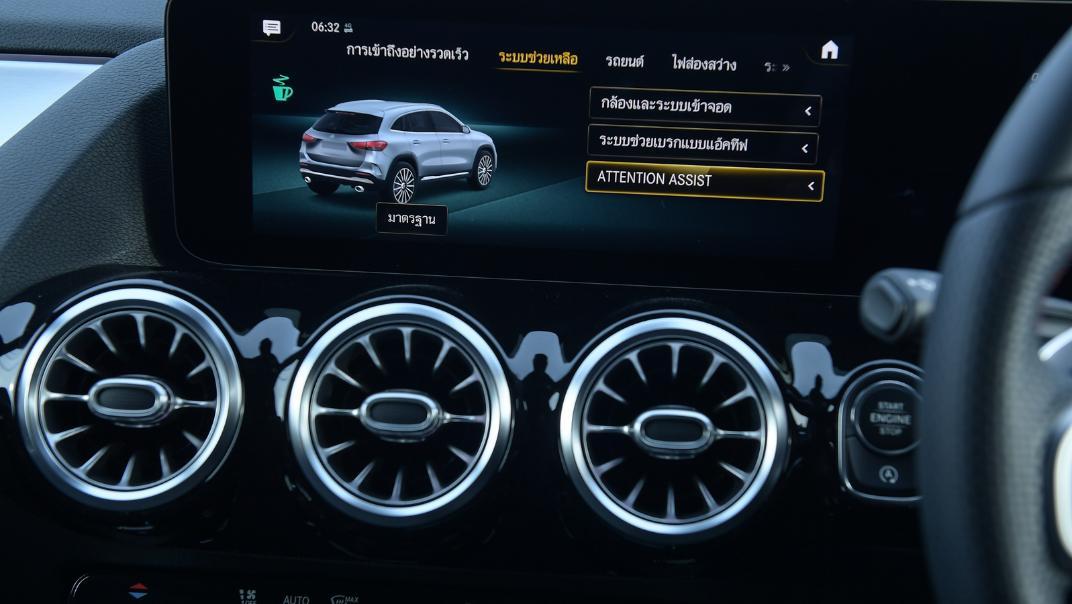 2021 Mercedes-Benz GLA-Class 35 AMG 4MATIC Interior 074