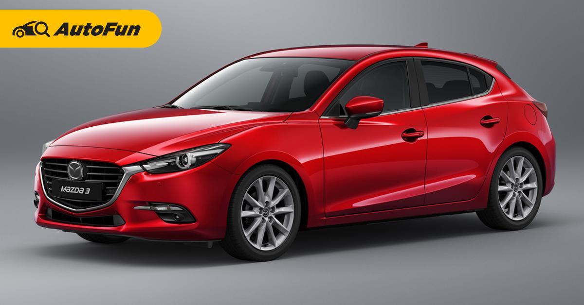 Mazda 3 ถูกเรียกคืนแก้ปัญหาปั๊มเชื้อเพลิงในจีน งานนี้ไม่เกี่ยวกับประเทศไทย 01
