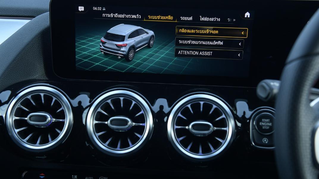 2021 Mercedes-Benz GLA-Class 35 AMG 4MATIC Interior 071
