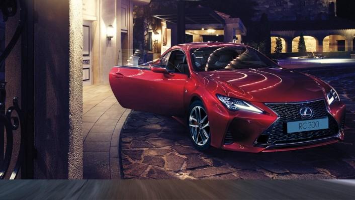 Lexus RC 2020 Exterior 001