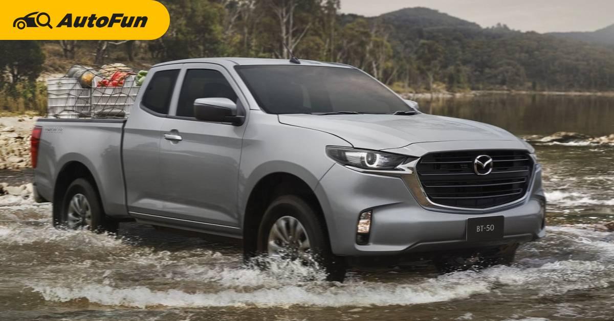 มาสด้าห่วงใยลูกค้าที่รถยนต์ถูกน้ำท่วม  ลดค่าอะไหล่ 50% ลดค่าแรง 10% ตลอดเดือนตุลาคม 01