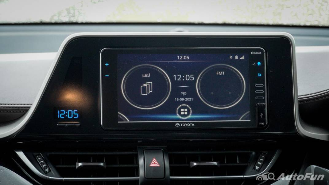 2021 Toyota C-HR Hybrid Premium Safety Interior 031