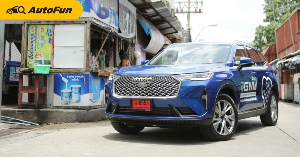 Great Wall Motor ขอบคุณคนไทย จัดโครงการ GO WITH ME, GO TOGETHER มอบอาหารกว่า 10,000 ชุด ใน 100 ชุมชน 01